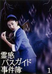 超セレブをゲットした菊川怜の結婚を祝う「祝 脱・独身」の垂れ幕に「結婚できない男女たち」から猛クレーム!