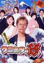 【中古レンタルアップ】 DVD ドラマ クニミツの政 全6巻セット 押尾学