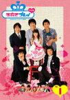 【中古レンタルアップ】 DVD ドラマ 子育てプレイ&MORE 全4巻セット 阿部力 戸次重幸