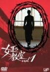 【中古レンタルアップ】 DVD ドラマ 女王の教室 全4巻セット 天海祐希 羽田美智子