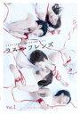 【中古レンタルアップ】 DVD ドラマ ラスト・フレンズ ディレクターズカット完全版 全6巻セット 長澤まさみ 上野樹里