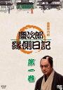 【中古レンタルアップ】 DVD ドラマ 慶次郎縁側日記 全3巻セット 高橋英樹 安達祐実