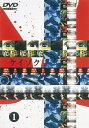 【中古レンタルアップ】 DVD ドラマ ケイゾク 全6巻+特別篇 PHANTOM 計 7巻セット 中谷美紀 渡部篤郎
