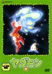 【中古レンタルアップ】 DVD アニメ ヤダモン 全12巻セット