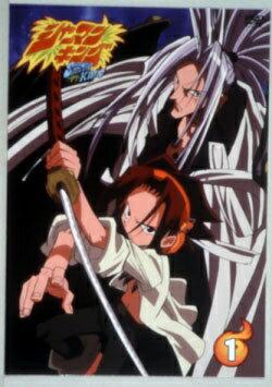 【中古レンタルアップ】 DVD アニメ シャーマンキング 全16巻セット