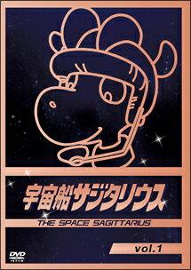 【中古レンタルアップ】 DVD アニメ 宇宙船サジタリウス 全12巻セット:シルバーリーフ