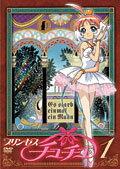 アニメ, 劇場版  DVD 6