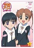 【中古レンタルアップ】 DVD アニメ 学園アリス 全9巻セット