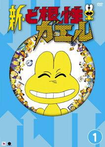 【メール便不可能】【中古レンタルアップ】 DVD アニメ 新・ど根性ガエル 全6巻セット
