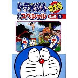 [Используется в аренду] DVD аниме Doraemon ТВ-версия специальный большой летний объем Все 6 наборов установлены