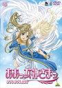 【中古レンタルアップ】 DVD アニメ ああっ女神さまっ それぞれの翼 全8巻+闘う翼 計9巻セット
