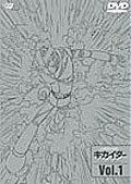 中古レンタルアップ DVDアニメ人造人間キカイダーTHEANIMATION全6巻セット