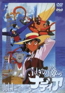 【メール便不可能】【中古レンタルアップ】 DVD アニメ ふしぎの海のナディア 全10巻セット