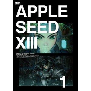 【中古レンタルアップ】 DVD アニメ APPLESEED XIII アップルシード 13 全6巻セット