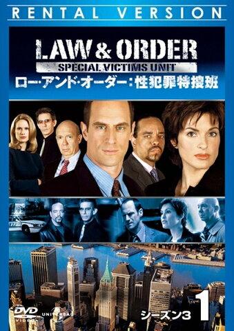 【中古レンタルアップ】 DVD 海外ドラマ Law & Order 性犯罪特捜班 シーズン3 全11巻セット クリストファー・メローニ