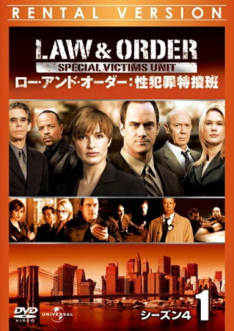 【中古レンタルアップ】 DVD 海外ドラマ Law & Order 性犯罪特捜班 シーズン4 全12巻セット クリストファー・メローニ