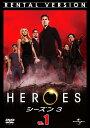 【中古レンタルアップ】 DVD 海外ドラマ HEROES (ヒーローズ) シーズン3 全13巻セット ヘイデン・パネッティーア マシ・オカ