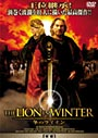 【中古レンタルアップ】 DVD 海外ドラマ THE LION IN WINTER 冬のライオン 前後編2巻セット グレン・クローズ アンドリュー・ハワード