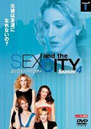 【中古レンタルアップ】 DVD 海外ドラマ セックス・アンド・ザ・シティ Season4 全6巻セット サラ・ジェシカ・パーカー