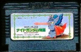 ファミコン, ソフト  (FC) SD ()