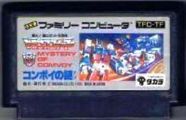 【中古】 FC トランスフォーマー コンボイの謎 (ソフト単品)
