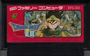 【メール便可能】【中古】 FC ドラゴンクエストIII そして伝説へ… (ソフト単品)