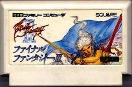 【メール便可能】【中古】 FC ファイナルファンタジーIII 3 (ソフト単品)