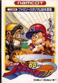 【メール便可能】【中古】 FC プロ野球ファミリースタジアム'88