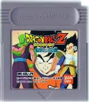 テレビゲーム, ゲームボーイ  GB Z ()