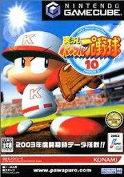 【ディスク単品】 GC実況パワフルプロ野球10(ソフト単品)