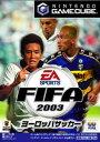 【ディスク単品】 GCFIFA2003 ヨーロッパサッカー(ソフト単品)