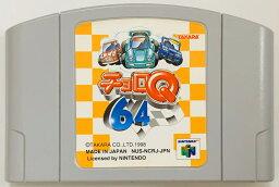 【中古】 N64 チョロQ 64(ソフト単品)