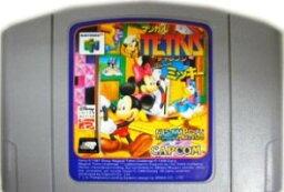 【中古】 N64 マジカル テトリス チャレンジ featuring ミッキー(ソフト単品)