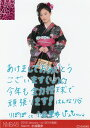 【中古】 生写真 NMB48 2012 January ‐rd [2012福袋] 小谷里歩