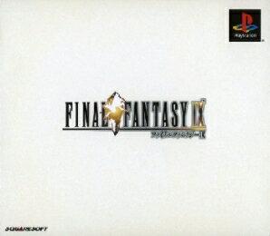 【メール便可能】【中古】 PS ファイナルファンタジーIX