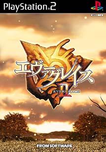 プレイステーション2, ソフト  PS2 2()