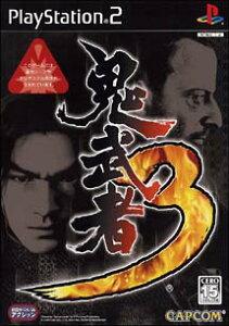 【メール便可能】【中古】 PS2 鬼武者3