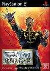 【中古】 PS2 機動戦士ガンダム ギレンの野望 ジオン独立戦争記 攻略指令書