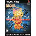 【中古】 PS2 SIMPLE2000シリーズ Vol.79 アッコにおまかせ! THEパーティークイズ