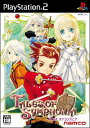 【中古 Best版】 PS2 テイルズ オブ シンフォニア ベスト版