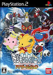 【中古】 PS2 デジモンセイバーズ アナザーミッション
