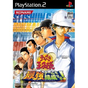 【メール便可能】【ディスク単品】 PS2 テニスの王子様 最強チームを結成せよ!(ソフト単品)
