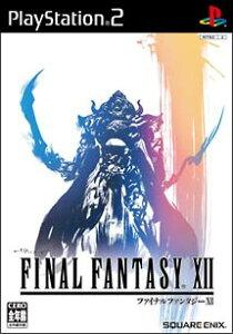 【メール便可能】【中古】 PS2 ファイナルファンタジーXII 12