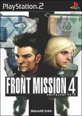 【メール便可能】【中古】 PS2 FRONT MISSION4 フロントミッション 4