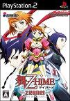 【中古】 PS2 舞-乙HiME 乙女舞闘史!!