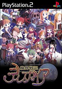【中古】 PS2 魔界戦記ディスガイア