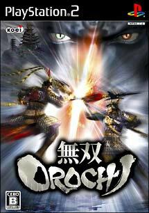 【中古】 PS2 無双OROCHI