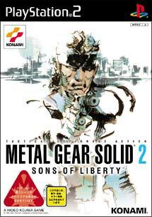 【ディスク単品】 PS2 METAL GEAR SOLID2 SONS OF LIBERTY(ソフト単品)
