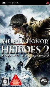 【ディスク単品】 PSP メダル・オブ・オナー ヒーローズ2 (ソフト単品)