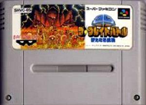 スーパーファミコン, ソフト  (SFC) SD ()